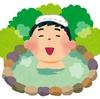 炭酸泉がカラダに良い?ラムネ温泉の場所と効能まとめ