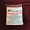 786 Champion reverse weave maroon 90's