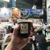 日本最大級のクラフトビール祭り「けやきビールフェスティバル」はビール好きには天国だった。
