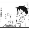 【簡単】おでんをリメイク!おでんカレーの作り方【包丁いらず】