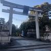 「わら」は安産祈願のお守り、わら天神宮へ行く!2021年京都十六社朱印めぐり(4か所目)