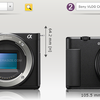 ソニーミラーレスカメラ「ZV-E10」のサイズを比較してみた。