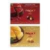 タメせる! 三菱食品「マキシム・ド・パリ チョコレート菓子 2種7点」