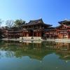 平等院鳳凰堂(水鏡)縣神社の秋