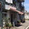 「cafe hanahana」さんのお隣さん「あ・まーの」さんめっちゃ美味しいパスタ屋さん!