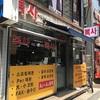 【韓国】印刷したい時はコピー屋さんへゴー!