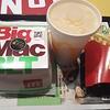 マクドナルドの夜マックでビーフパティ4枚のビッグマックを食べてみました。