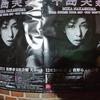 中島美嘉さんのコンサート良かったです! 美嘉さん、ありがとう!