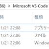 VSCode のコマンドラインについてちょっとだけ書く
