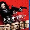 「 エージェント・マロリー 」< ネタバレ あらすじ > 凄腕女スパイがテロリストに仕立て上げられた!格闘家ジーナ・カラーノ主演!