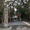 【神社仏閣】御殿山神社(ごてんやまじんじゃ)in 枚方(実家の近くの神社)