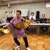 琉球舞踊とともにお稽古しました