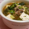 ごま油香る絶品!!牛肉と豆腐の韓国風スープ