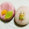 可愛らしい練り菓子たち!茶の湯文化の町の和菓子屋【松濤園】@玉島