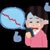 投資初心者が楽天証券で長期投資に挑戦中!2020年9月20日日曜日 9月第三週