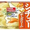松屋「クリームシチュー定食」 味噌汁いる?と新議論勃発