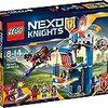 【レビュー】LEGO 70324「ネックスナイツ マーロック2.0のパワータワー」