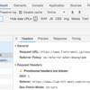 Chromeの開発ツールのネットワークから拡張機能のログを隠す