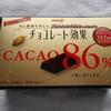 高カカオポリフェノールで男女の美肌を守れ!『明治チョコレート効果カカオ86%』実食レビュー!