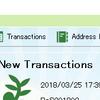 【仮想通貨】【BeanCash】豆農家やってます