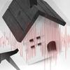 防災体験で具体的にイメージ!地震・水害体験でいざというときに備える