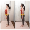 ヨガノート(11)お悩みQ&A「良い姿勢にするとぎこちない」ガチガチ姿勢の直し方