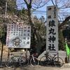 京都伏見de桜トライアスロン2018
