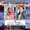 チベット インディペンデンス100