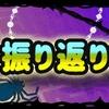 【ペルソナQ】についてゲームの魅力やゲーム内容をご紹介!新作発売まで1ヵ月!!