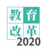 東京の大学定員増禁止措置が首都圏家庭にとって意味すること