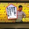 ダイエット  ブログ  44日目 ┌|≧∇≦|┘ 【バタフライアブス VOL.8】 【ジョギング】 【つぶより野菜】