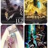 11月は日本のバンダイのアニメ映画が元気