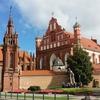 リトアニアの首都ヴィリニュスの旧市街地1日コース