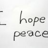 主夫日記11月8日 ~死刑判決と、I hope peace~