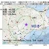2017年08月03日 16時19分 十勝地方中部でM3.8の地震