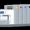 世界に羽ばたく印刷屋さん 箔押し印刷工房 コスモテック