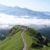 No:036【熊本県】阿蘇の空を走る「ラピュタの道」!!熊本地震で崩れたその絶景を偲ぶ!