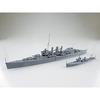 1/700 ウォーターライン『英国重巡洋艦 コーンウォール インド洋セイロン沖海戦』プラモデル【アオシマ】より2019年11月発売予定♪