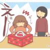 『クリスマスの「え~~~っ!」な出来事』の話