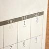 4月1日は「エイプリル・フール 」その2~性格悪い嘘はやめましょう(*´▽`*)~