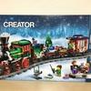 レゴクリエイター #10254 クリスマス・トレイン レビュー