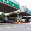 ソウル駅北エリアの再開発話