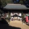 【旅する御朱印帳】世田谷の太子堂八幡神社の初午祭に参列してきました【狐面と限定御朱印】