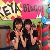 【欅坂46】「KEYABINGO!3」BD/DVDボックス発売決定!発売日は6月29日