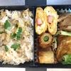 お弁当 -89.90- たけのこご飯、鮭のみりん焼き