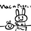 Macユーザーに朗報!『Pages』で縦書きができるようになりました!