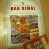 バブ リマールさんのモロッコ料理