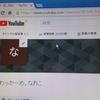ナオコ、youtuberになる( ´ ▽ ` )の巻。5