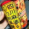 【辛いものレビュー】サッポロ一番 四川麻婆 刀削風麺カップ麺を食べてみた!しびれる辛さが癖になる!
