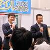 2020年弥生賞の調教プロファイル[競馬道OnLine編]